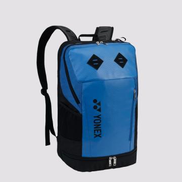 Tas Ransel Yonex 2712 Lex (Blue) image