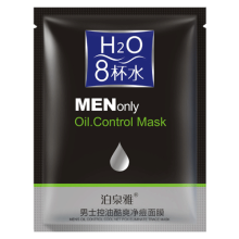 BIOAQUA H2O MEN ONLY OIL CONTROL SHEET MASK