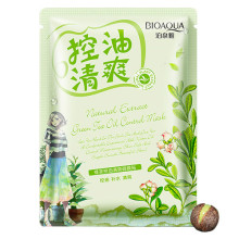 BIOAQUA MASKER GREEN TEA OIL CONTROL AND ACNE