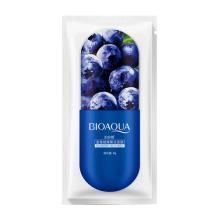 Blueberry Jelly Mask