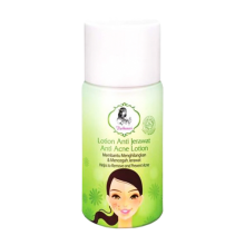 Anti Acne Lotion