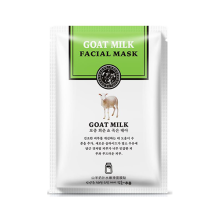 Goat Milk Facial Mask