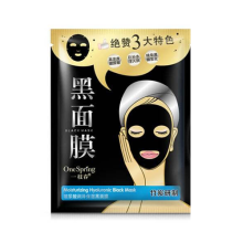 Moisturizing Hyaluronic Black Mask