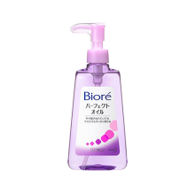 Make Up Remover Cleansing Oil