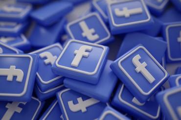 Cara Sukses Merebut Konsumen Toko Online Melalui Facebook Adsimage