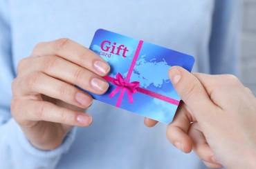 Gunakan Gift Card Untuk Meningkatkan Penjualan Online Di Bulan Ramadhanimage