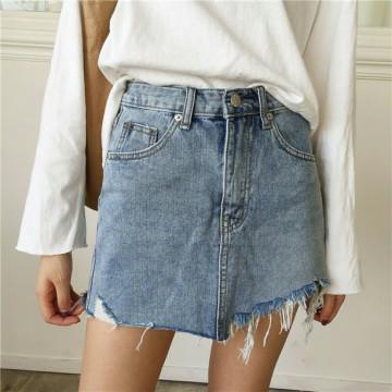 Rubyn Skirt