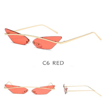 Moa Sunglasses